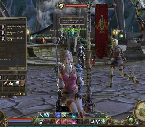 Aion in-game screenshot 1