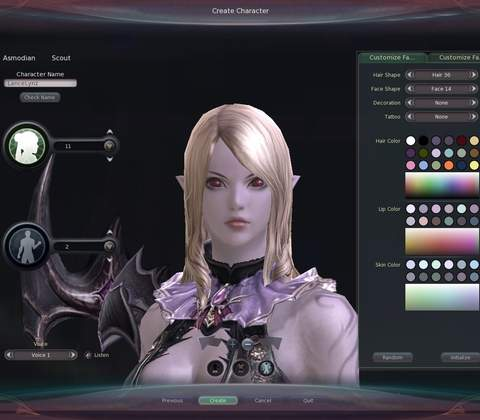 Aion in-game screenshot 10