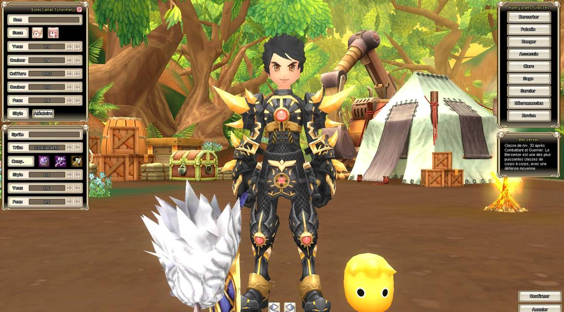 Review of Grand Fantasia - MMO & MMORPG Games