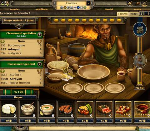Grepolis in-game screenshot 7
