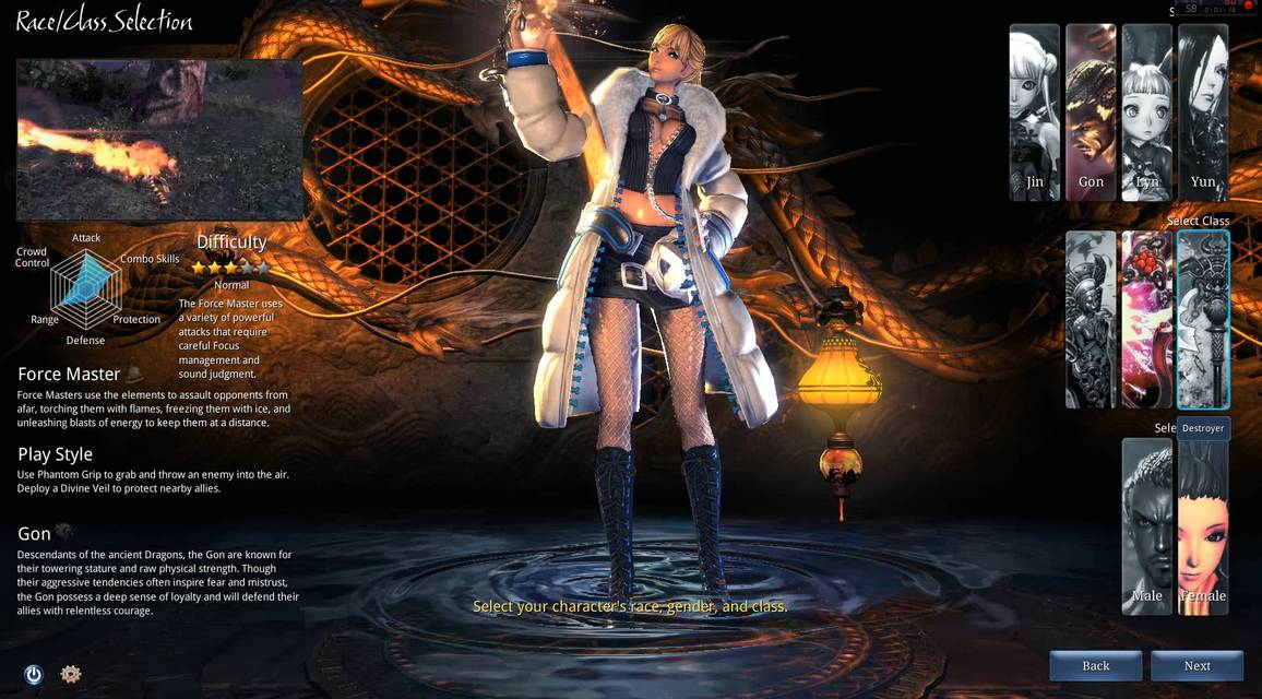 Review of Blade and Soul - MMO & MMORPG Games