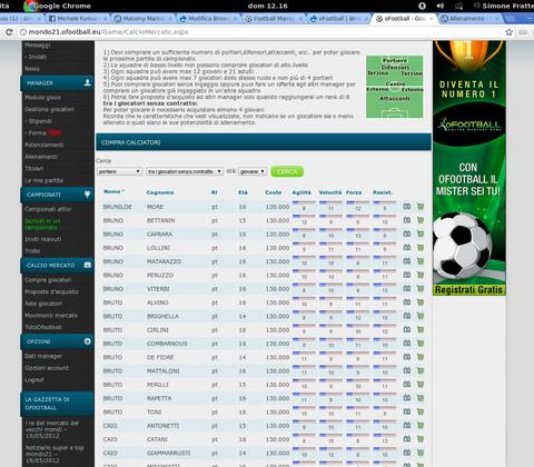oFootball in-game screenshot 3