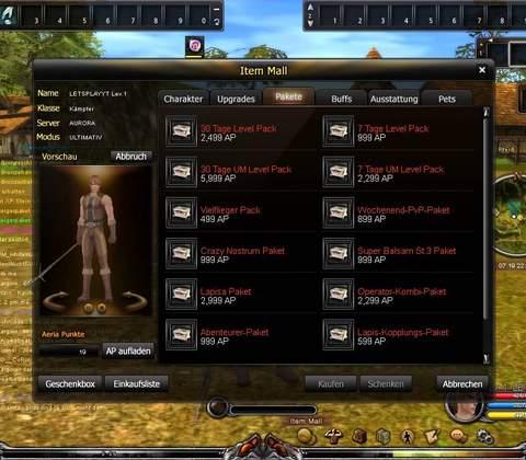 Shaiya in-game screenshot 8