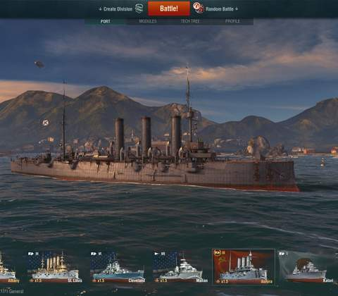 World of Warships in-game screenshot 7
