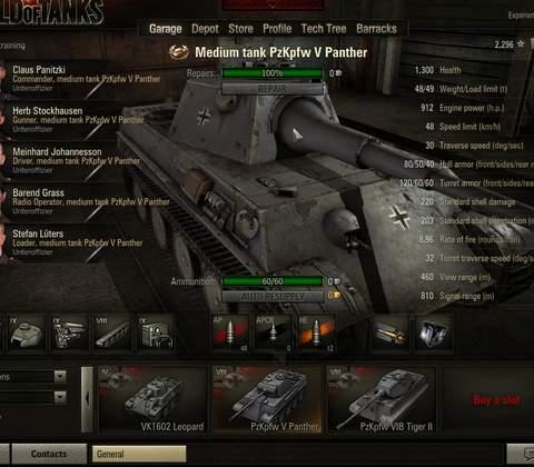 World of Tanks in-game screenshot 9