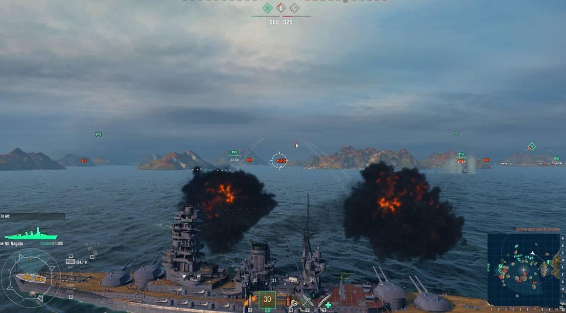 croiseurs français wows